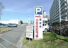 豊成団地駐車場(2号棟横) 写真